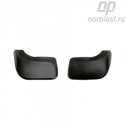 Mudflaps for Honda Accord (2008-2013) (front) pair