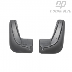 Mudflaps for Faw V5 (2012) (front) pair