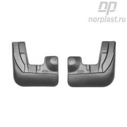 Mudflaps for Audi Q3 (front) pair