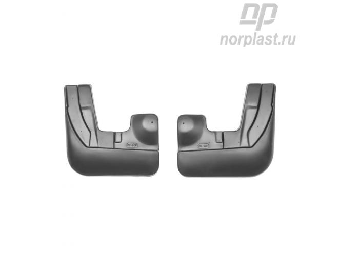 Mudflaps for Audi Q3 (front) pair