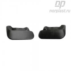 Mudflaps for Honda Accord (2008-2013) (rear) pair