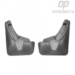 Mudflaps for Chevrolet Tahoe (2014) (front) pair