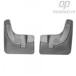 Mudflaps for Changan CS35 (2012) (front) pair